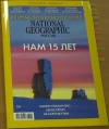 Дайджест National Geographic №9-2018